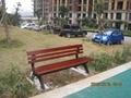 塑木休閑椅 3