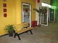 塑木休閑椅 4