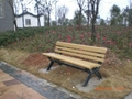 塑木休閑椅 5