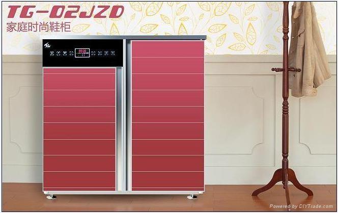 台高電子鞋櫃智能消毒鞋櫃 1