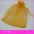 gift organza bag