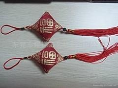 民间传统春节用品家居福字挂饰 大量批发
