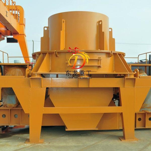 PCL Vertical Shaft Impact Crusher (Sand Making Machine) 5