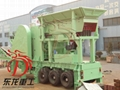 Mobile crusher aggregate crusher gravel