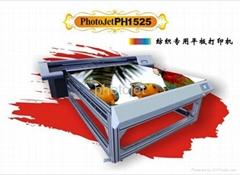 专业纺织打印机 PH1525