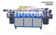 厂家直销万能平板打印机 PH2512