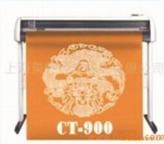 CT900刻字机