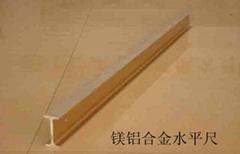 供應訂做鎂鋁水平尺