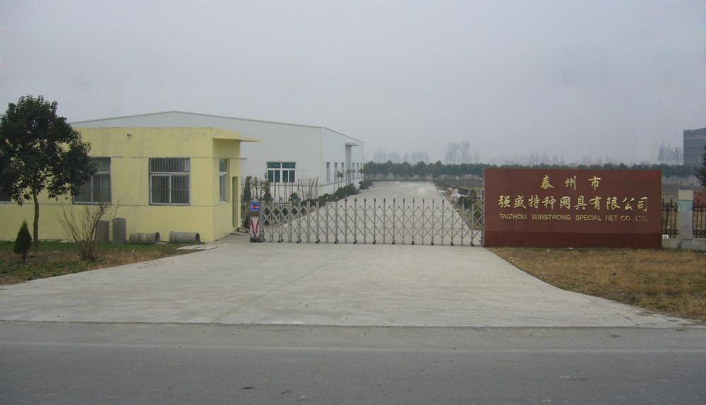 Taizhou winstrong fishing net co ltd china manufacturer for Fish net company
