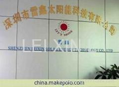 深圳市雷鑫太陽能科技有限公司