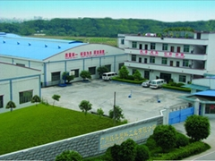 Guangzhou Yuemei Plastic Industrial Co., Ltd.