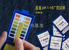 册装  PH1-14广范试纸