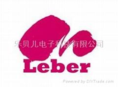 東莞市樂貝儿電子科技有限公司