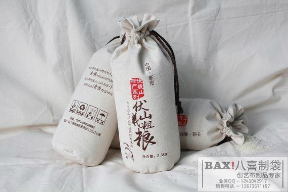 供应礼品袋定做厂家郑州八喜 3