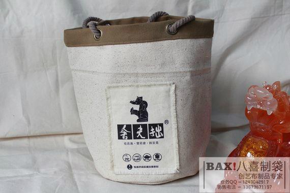 供应礼品袋定做厂家郑州八喜 4