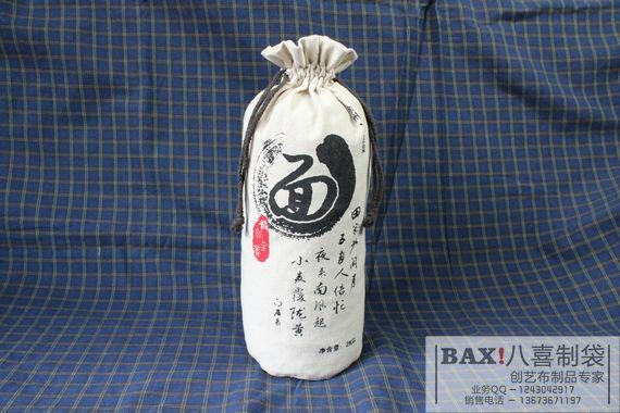 供应礼品袋定做厂家郑州八喜 5