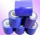 PVC藍色保護膜