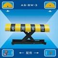 X圆型遥控车位锁  1