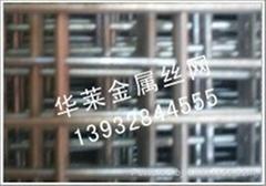 安平华莱重型电焊网
