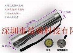 太陽能1W手電筒
