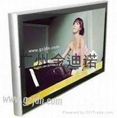 52寸高亮液晶數碼廣告機