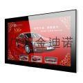26寸1080P展廳液晶廣告機