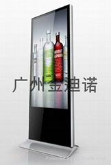 55寸超薄立式高清廣告機
