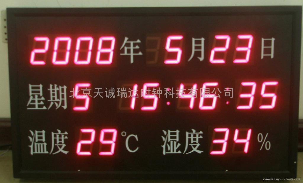 温湿度日历时钟屏 - S018SR - TCRD (中国 北京