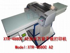 自助贸易万能平板打印机