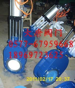 Z644TC气动陶瓷出料阀  5
