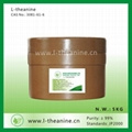 l-茶氨酸 1