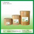 l-茶氨酸 2