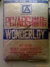 供应美国PC/ABS  PC-510 塑胶原料