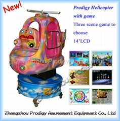 Kiddie ride Prodigy Helicopter Rotary &lifting