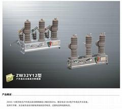 供應ZW32Y12型戶外高壓永磁真空斷路器