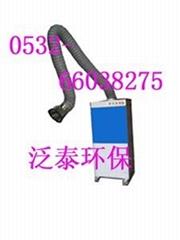 氾泰FT-H焊接煙塵淨化器