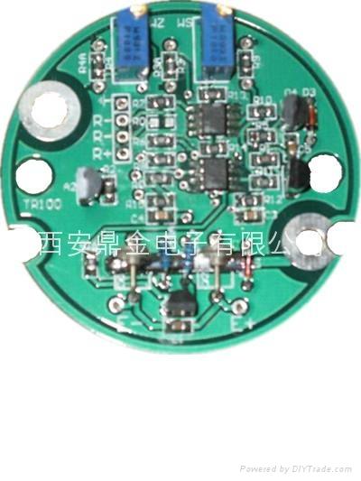 热电阻变送器 5