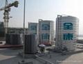 太阳能热水系统 1