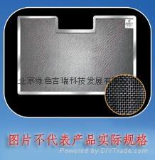 汽车口罩水箱防护网