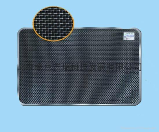 汽车口罩水箱防护网 2