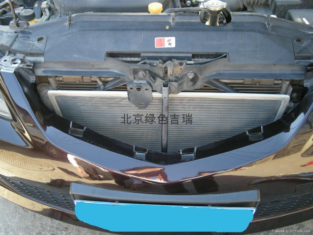 汽车口罩水箱防护网 3