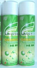 Air sterilizing cleaning agent