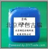 玻璃镀膜剂