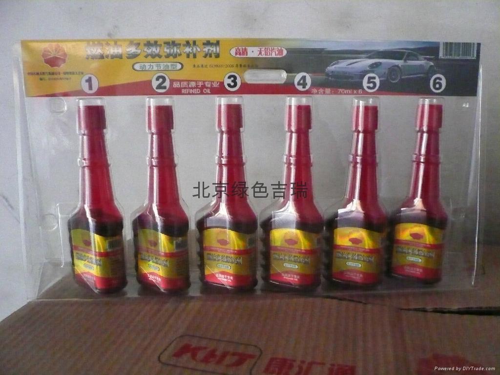 汽油添加劑乙醇汽油增效劑 3