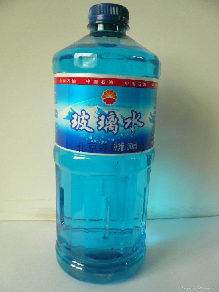 汽车防冻玻璃水 - 北京市