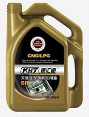 天然氣出租車用燃氣機油