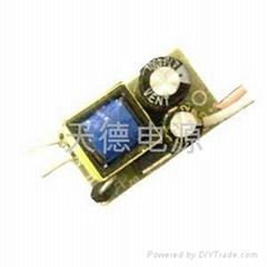 LED射灯内置驱动电源5X1W
