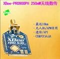 XBee-900HP无线模块