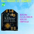 XBee-900HP无线模块 2