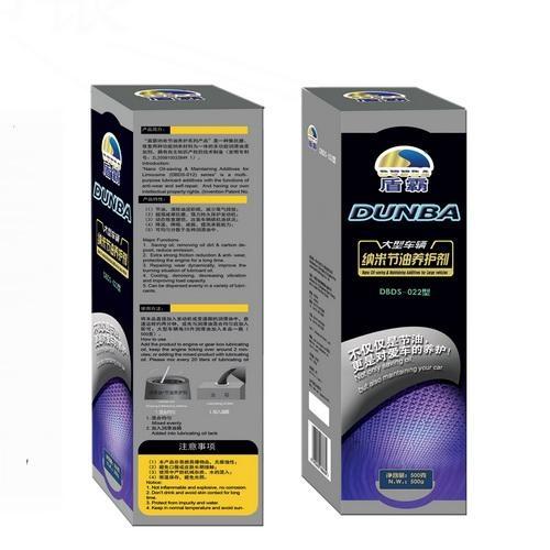 大型車輛節油養護劑 1